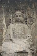 Longmen Buddha