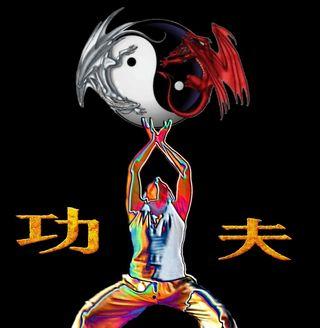 Gong-fu